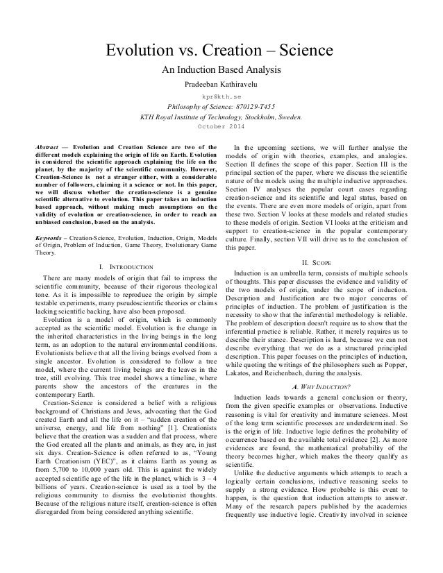 essay on evolution of mankind Ruse, m scott (2005) technology and the evolution of the human:  essay  addresses the import of philosophy of technology in two ways.