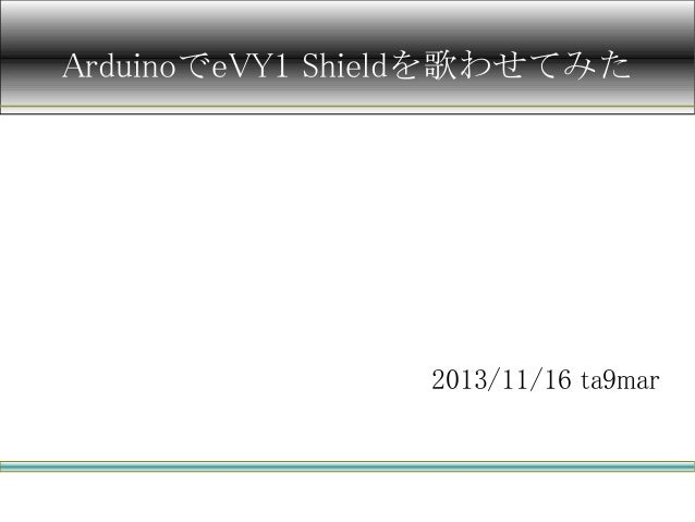 ArduinoでeVY1 Shieldを歌わせてみた  2013/11/16 ta9mar