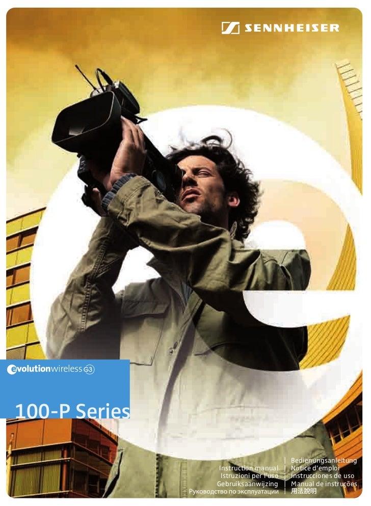 100-P Series                                        Bedienungsanleitung                Instruction manual   Notice d'emplo...