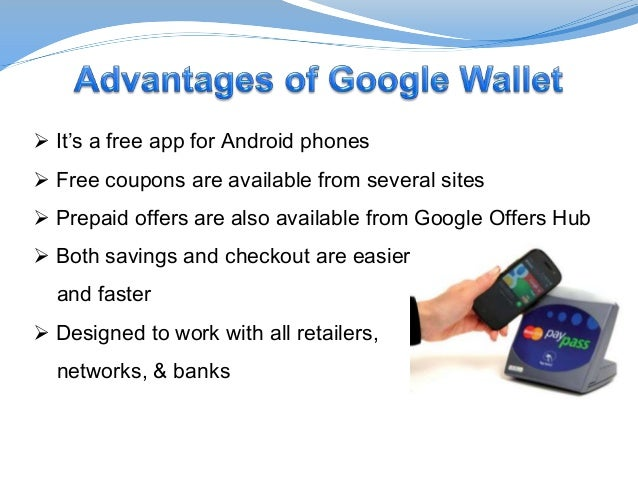 E wallet
