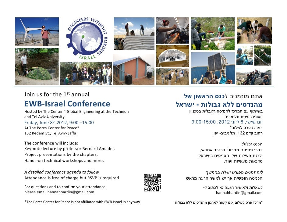 Join us for the 1st annual                                                                        ¯EWB-Israel Conference  ...