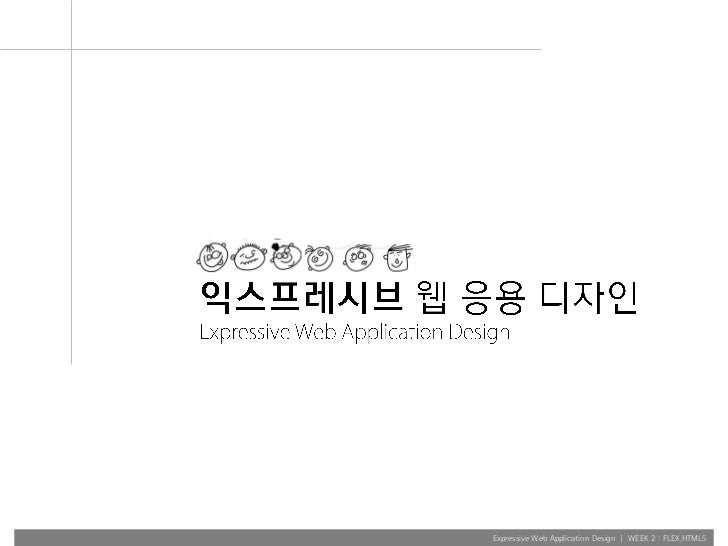 Expressive Web Application Design | WEEK 2 : FLEX.HTML5
