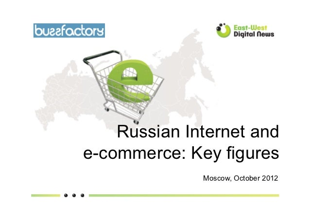 Russian Internet ande-commerce: Key figures              Moscow, October 2012
