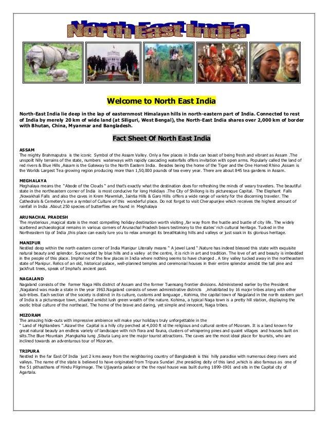 essay on north east india