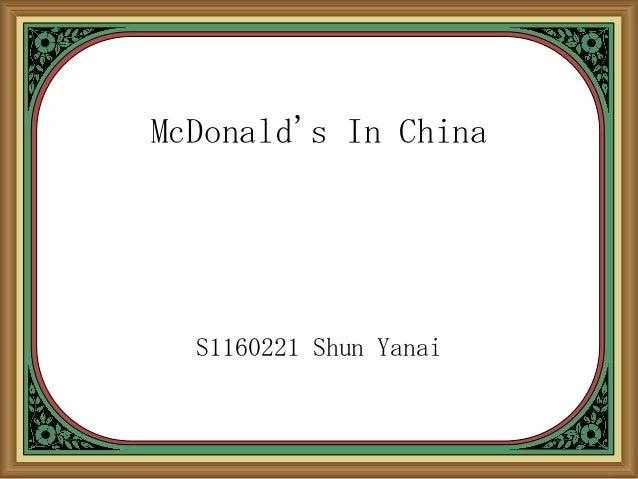 McDonald's In China S1160221 Shun Yanai