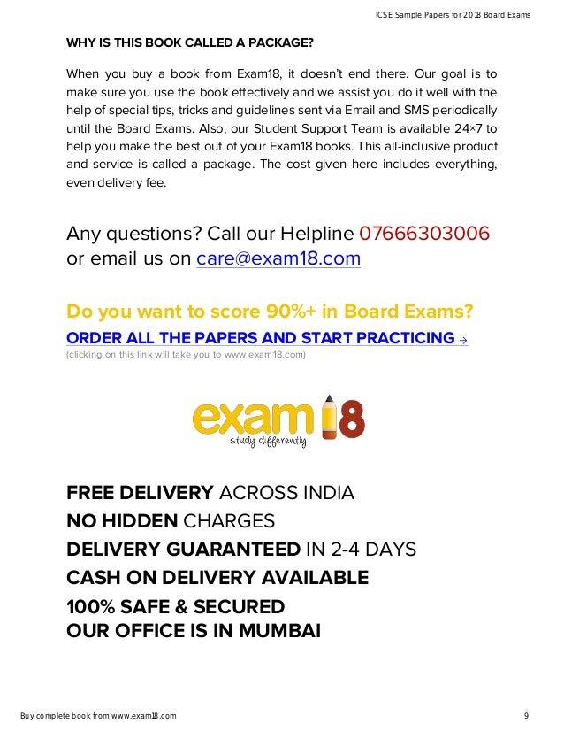 Exam18 icse-sample-paper-maths