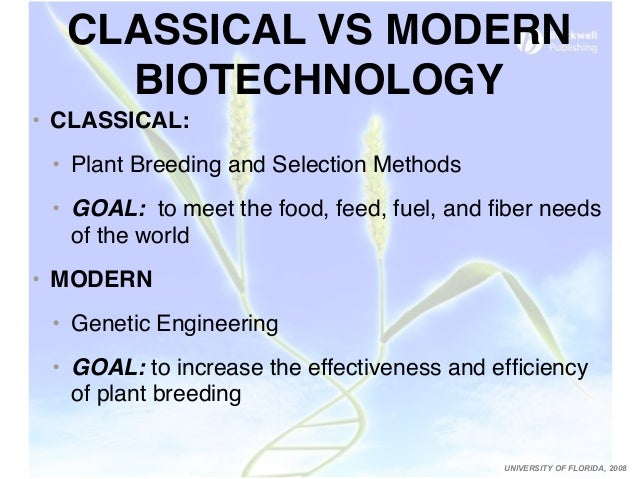modern brigade system vs classical Modern liberalism is a response to problems brought about by classical liberalism - the power of monarchs was quickly replaced by the power of huge business and corporate elite class systems were still present, just switched around.