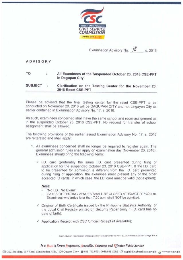 Exam advisory 18 s2016