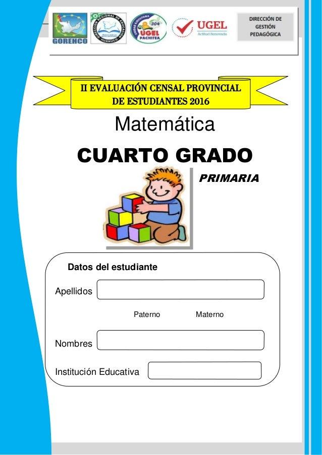 Examen ECE MATEMÁTICA cuarto grado.