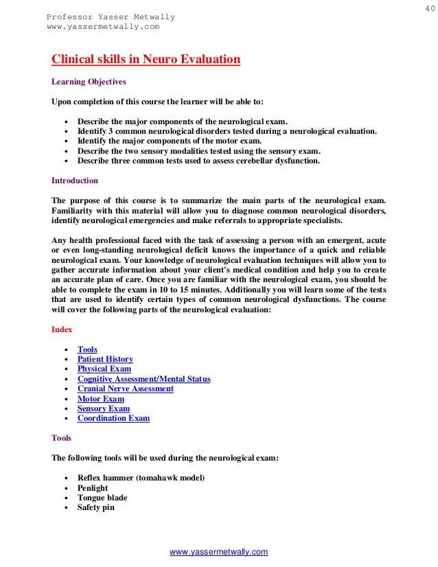 Neurological examination PDF manual