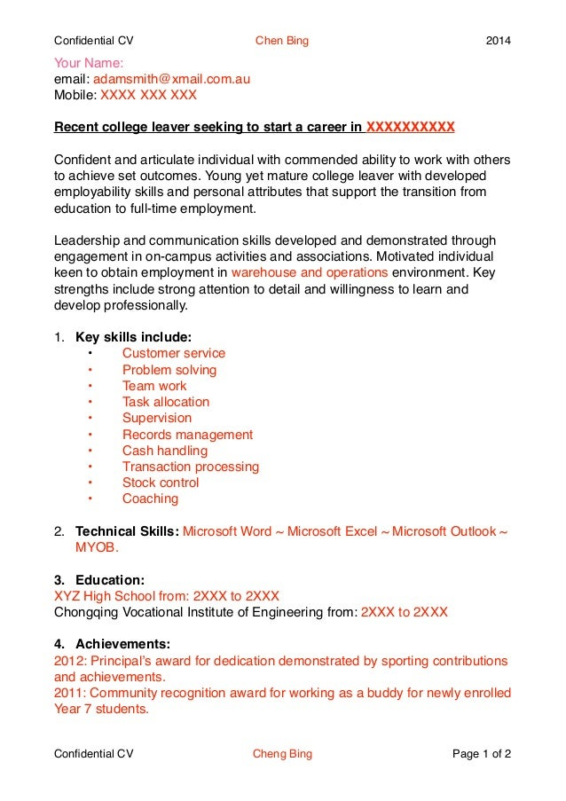 example cv for school and college students