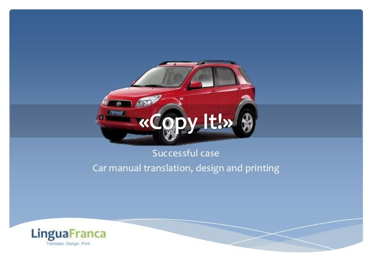 «Copy It!»<br />Successful case <br />Car manual translation, design and printing<br />