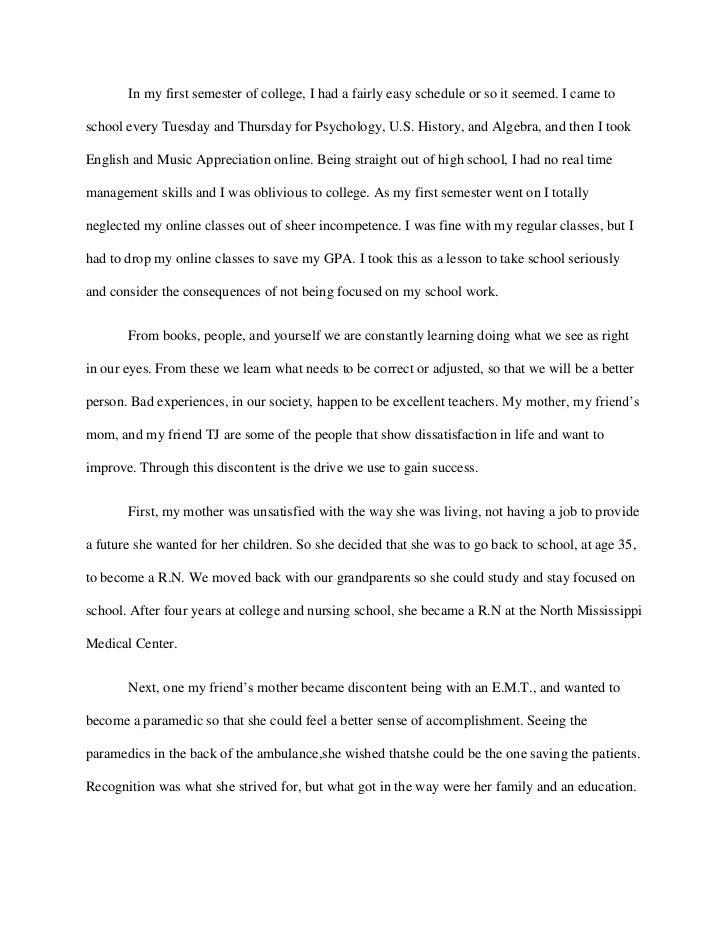 Narrative Essay Thesis In My First Semester Of College I Had A Fairly Easy Schedule Or So It  Business Essay Writing Service also Learn English Essay Example Essay Research Papers Examples Essays