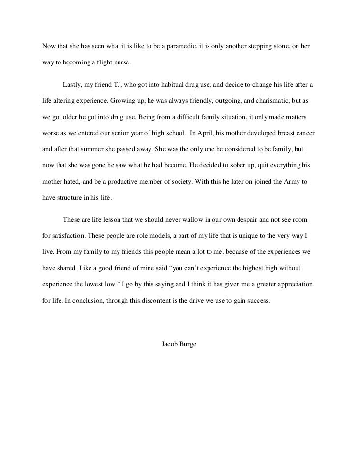 atticus finch role model essay Of justice in harper lee's to kill a mockingbird, atticus finch is a role model   this is not an example of the work written by our professional essay writers.