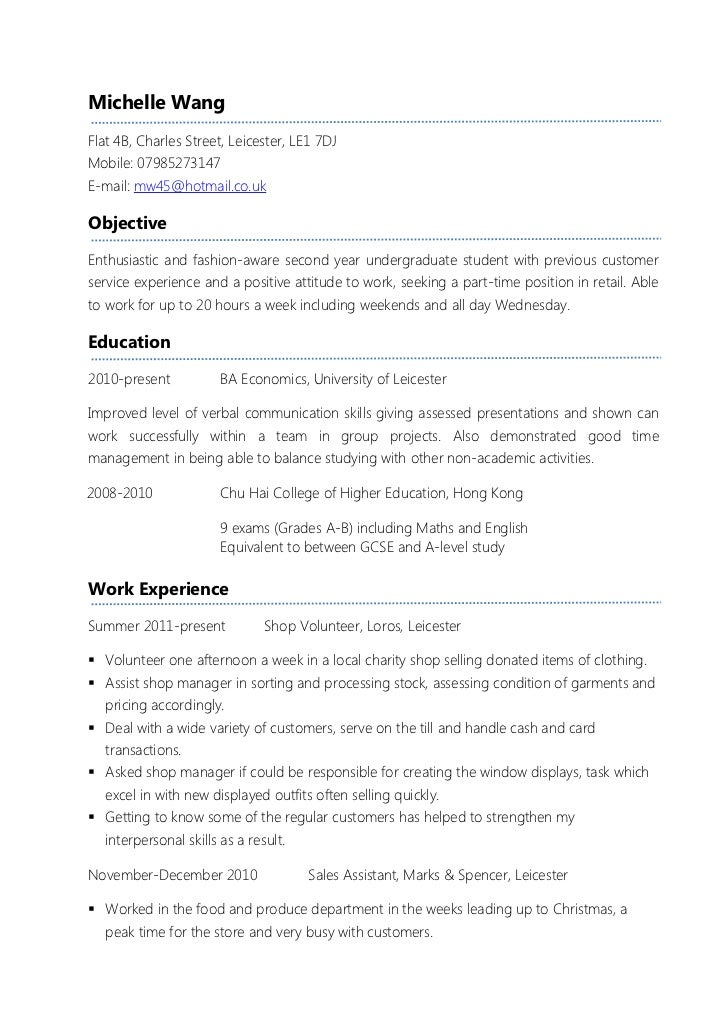 example part time cv michelle wangflat 4b charles street leicester le1 7djmobile 07985273147e mail - Sample Resume For University Job
