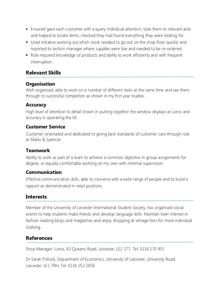 personal statement cv parttime job
