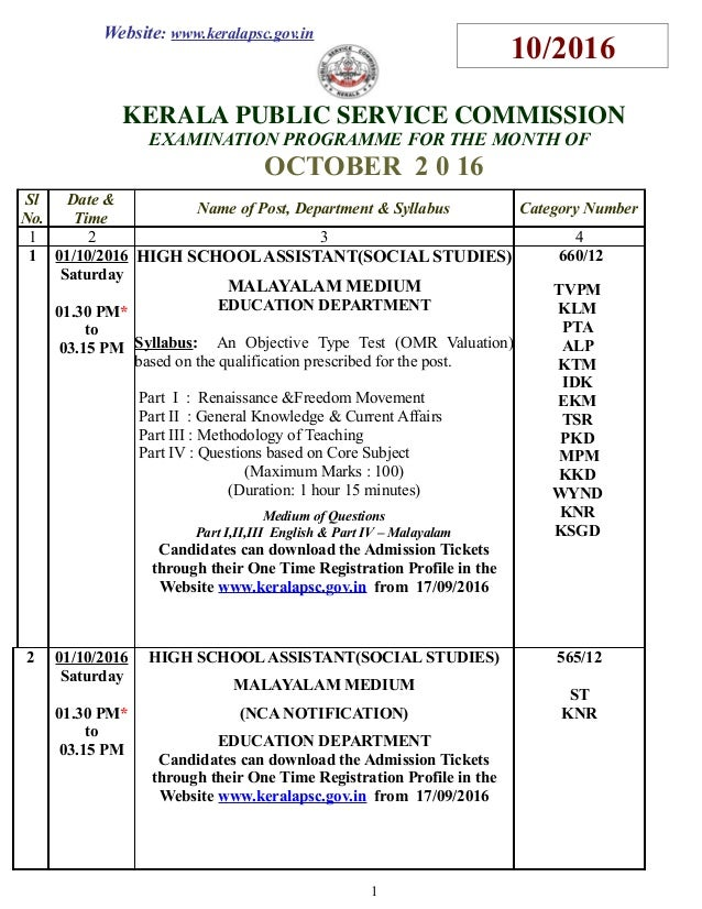 Website: www.keralapsc.gov.in KERALA PUBLIC SERVICE COMMISSION EXAMINATION PROGRAMME FOR THE MONTH OF OCTOBER 2 0 16 Sl No...