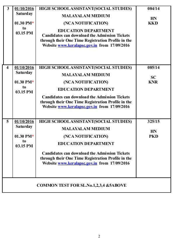 Kerala PSC Exam Programme for October 2016 Slide 2