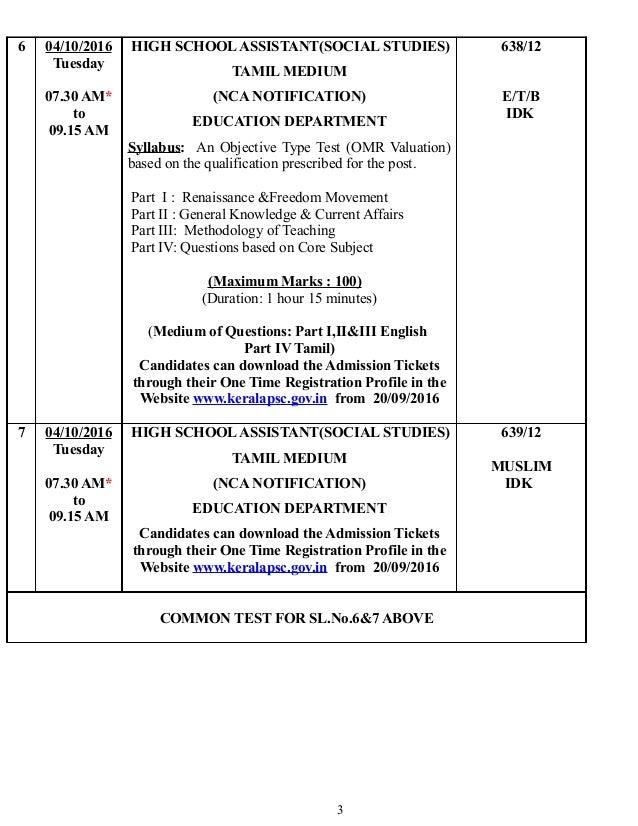 Kerala PSC Exam Programme for October 2016 Slide 3