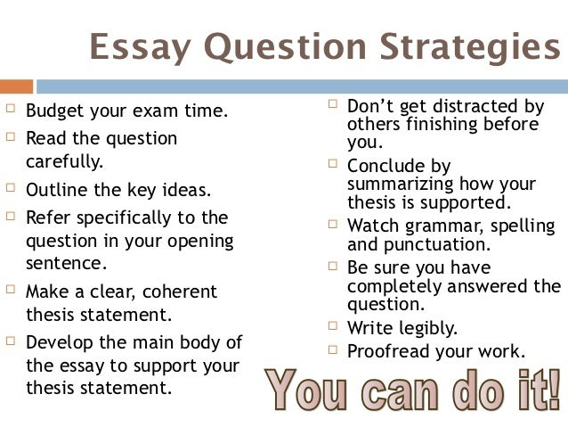 Marketing Essay Writing