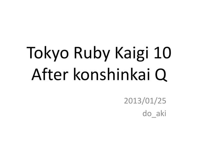 Tokyo Ruby Kaigi 10 After konshinkai Q            2013/01/25                do_aki
