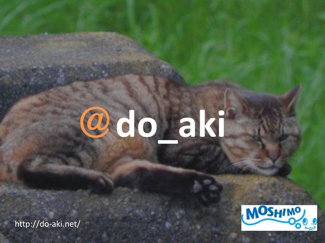 @do_akihttp://do-aki.net/