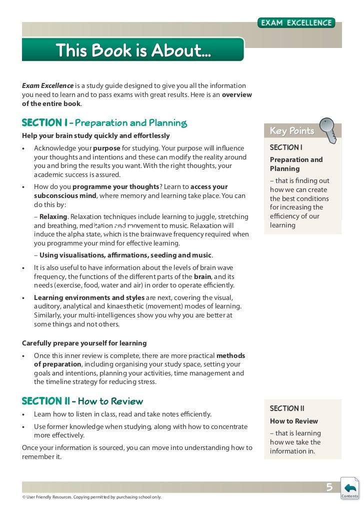 Exam excellence скачать pdf