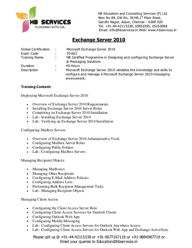 Exchange Server Training Hb Educational Services
