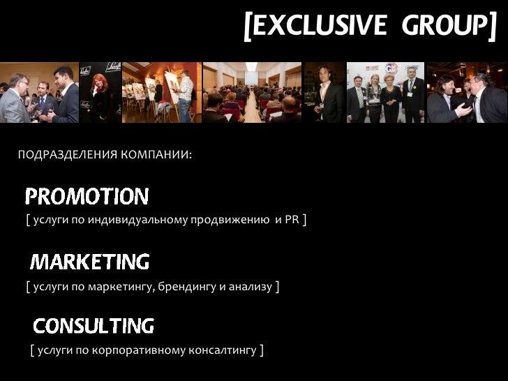 [EG] - Presentation Slide 3