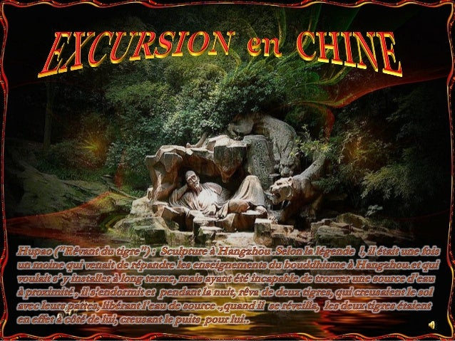 Excursion en-chine