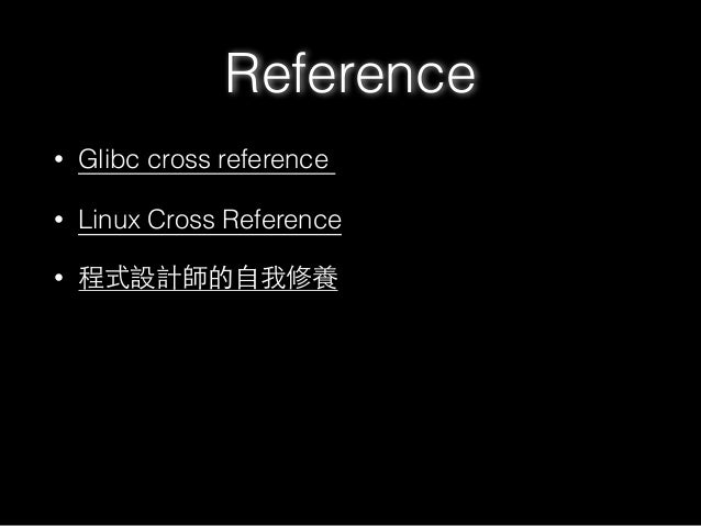 Reference • Glibc cross reference • Linux Cross Reference • 程式設計師的⾃自我修養