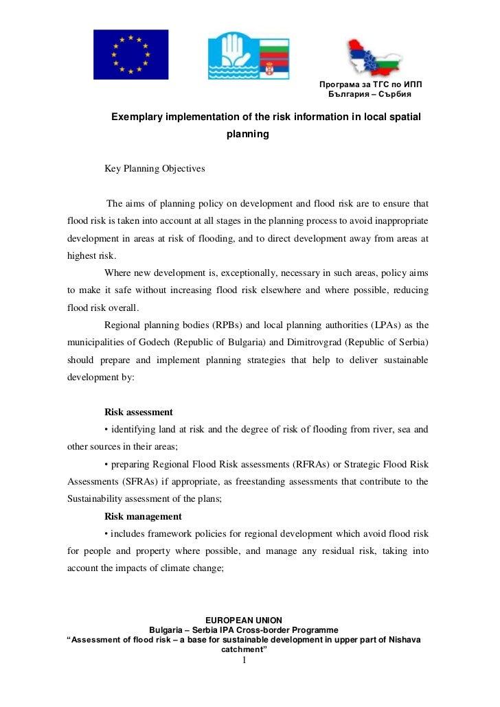 Програма за ТГС по ИПП                                                                  България – Сърбия           Exempl...
