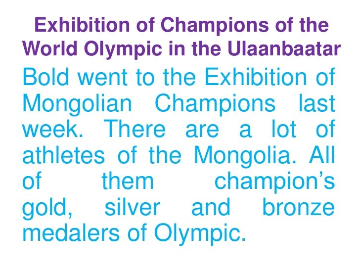 Exhibition of Champions of the World Olympic in the Ulaanbaatar<br />Bold went to the Exhibition of Mongolian Champions la...