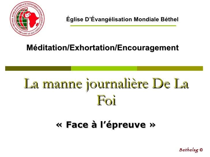 La manne journalière De La Foi «Face à l'épreuve» Méditation/Exhortation/Encouragement Bethelsg  © Église D'Évangélisati...