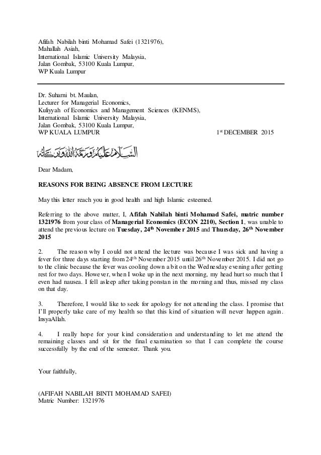 Excuse Letter. Afifah Nabilah Binti Mohamad Safei (1321976), Mahallah  Asiah, International Islamic University Malaysia ...