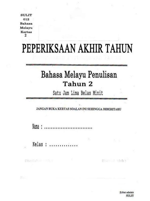 B.Melayu tahun 2 - Ujian Akhir- Penulisan