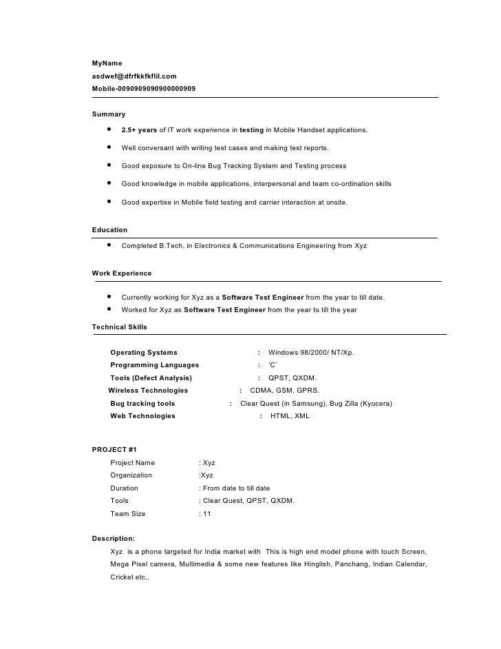 Experienced mobile testing resume model 1 for Sample resume for software tester 2 years experience