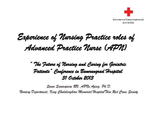 Experience of nursing practice roles of