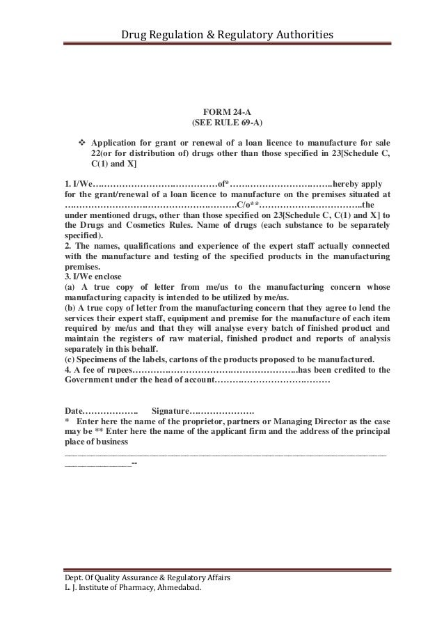 Loan License Manufacturing Agreement Gallery Agreement Letter Format
