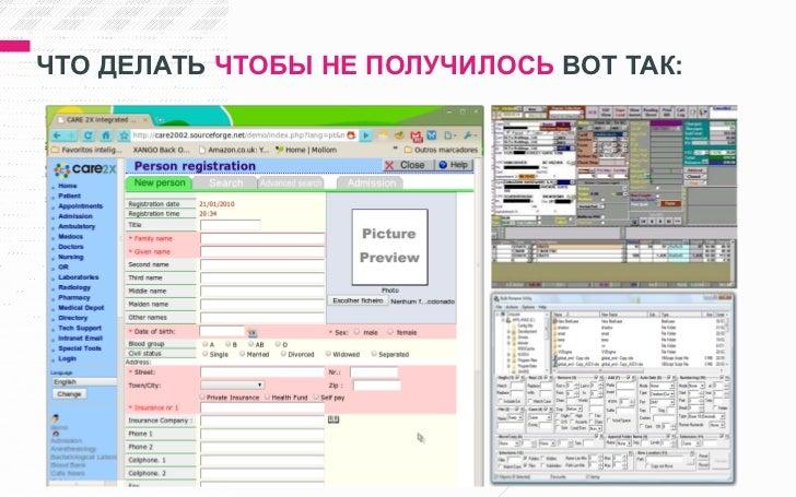 Процесс создания удобного продукта Slide 2