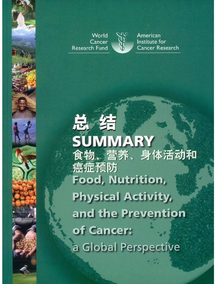 World Cancer Research Fund Expert Report Summary Simplified Chinese