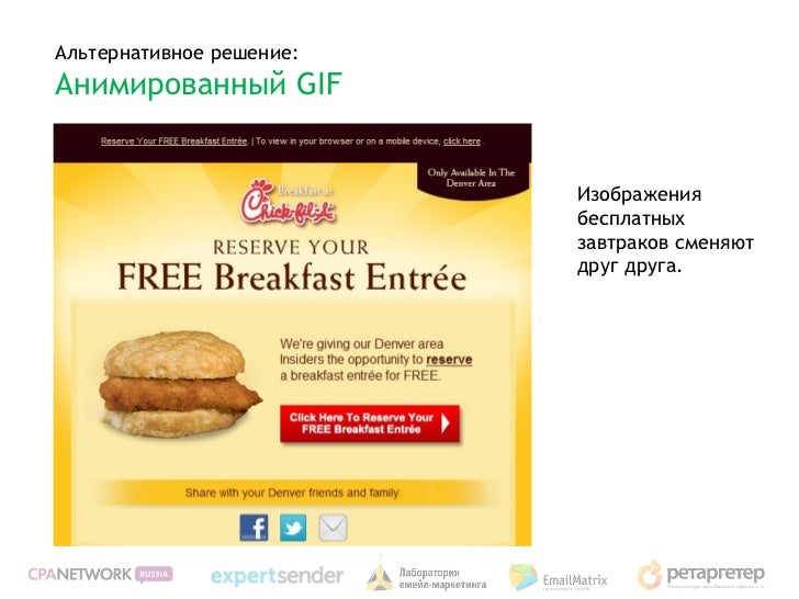 Альтернативное решение:Анимированный GIF                          Изображения                          бесплатных         ...