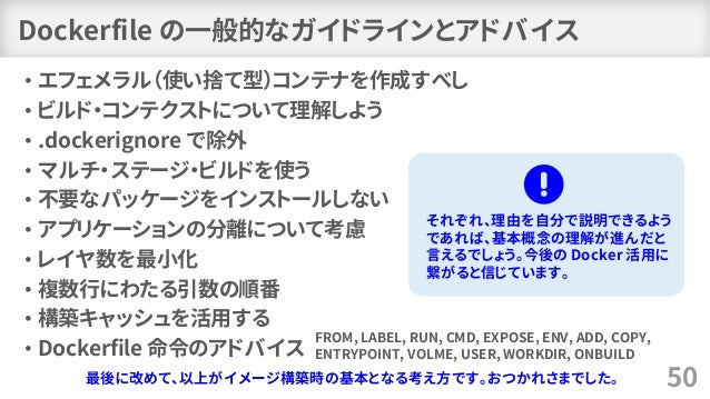 dockerfile user 命令