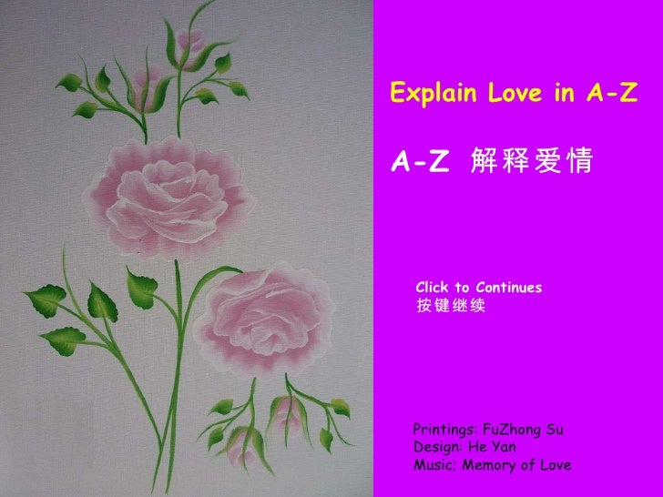 Explain Love  in A-Z A-Z  解释爱情 Click to Continues 按键继续 Printings: FuZhong Su Design: He Yan Music; Memory of Love
