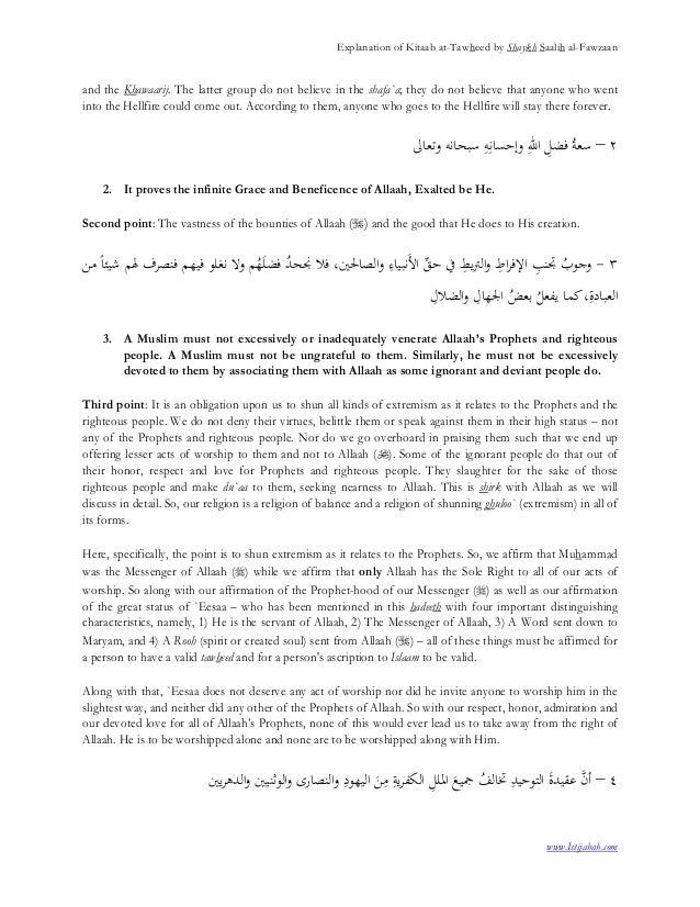 kitab at tawheed explanation pdf
