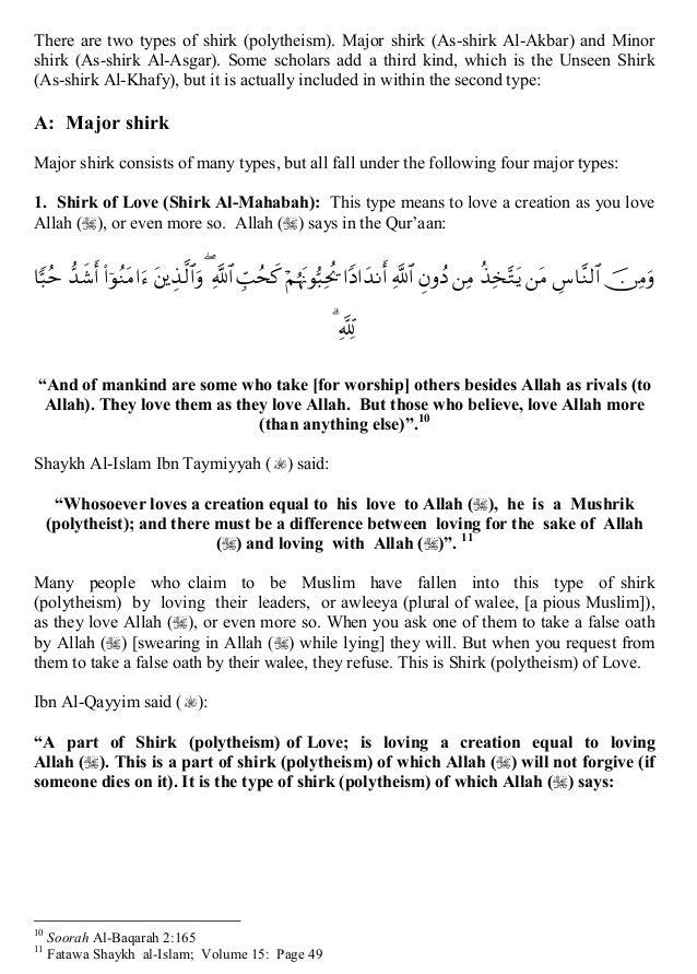 www islamexplained com arabic