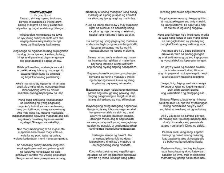 Langit Lyrics- Malayang Pilipino   Christian Song Lyrics