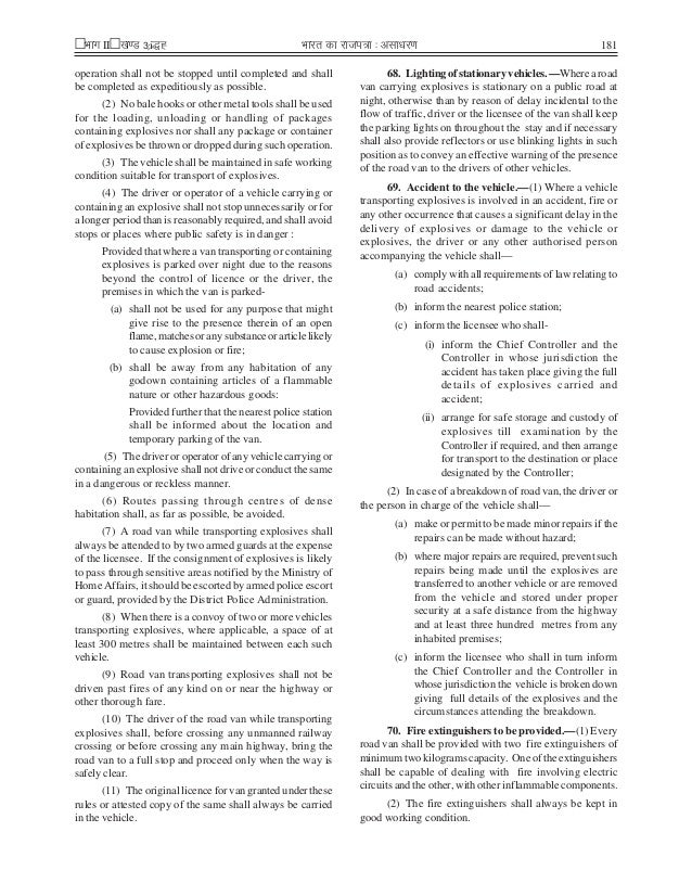Indian explosives rules 2008