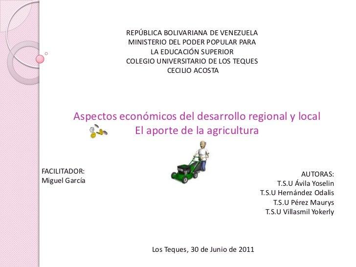 REPÚBLICA BOLIVARIANA DE VENEZUELA <br />MINISTERIO DEL PODER POPULAR PARA <br />LA EDUCACIÓN SUPERIOR <br />COLEGIO UNIVE...