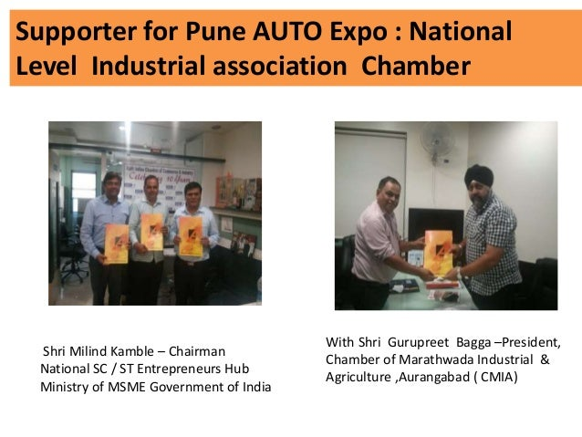 International Supporter for Pune AUTO Expo:
